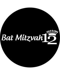 Apollo 8031 - A. Thompson - Bat Mitzvah 12